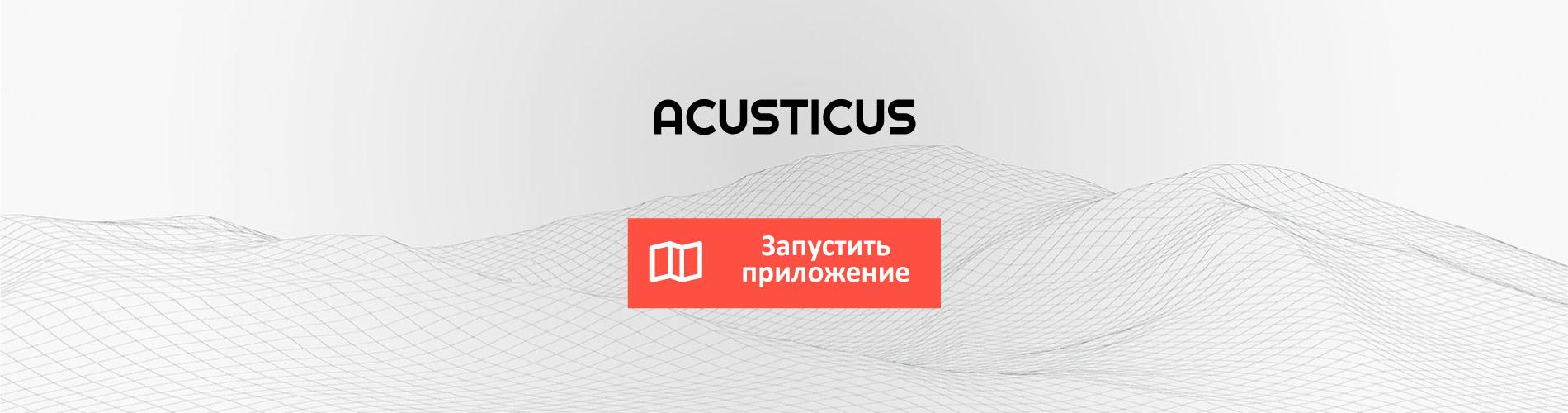 app_RU