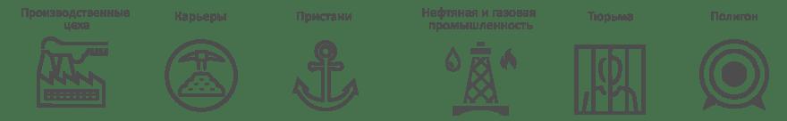efektivne_vyuzitie_gibon_RU