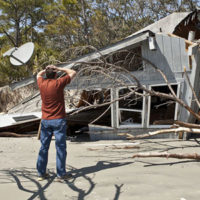 oповещение-о-сти-ииных-бедствиях